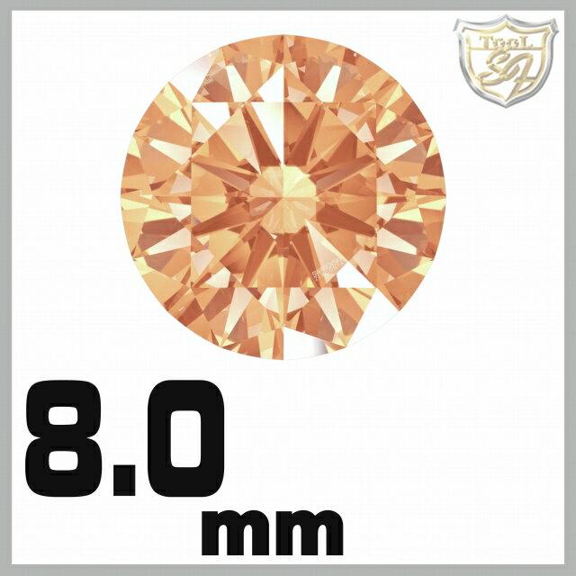 スワロフスキー ストーン ジルコニア ルース  <アンバー / 8mm×35粒入★お得パック>【 送料無料 】  SWAROVSKI スワロ ビーズ パーツ 裸石 材料 【5P03Dec16】