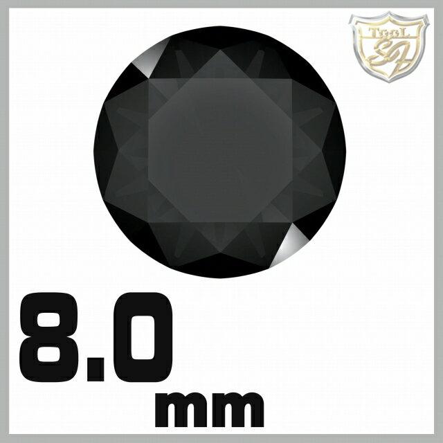 スワロフスキー ストーン ジルコニア ルース  <ブラック / 8mm×35粒入★お得パック>  SWAROVSKI スワロ ビーズ パーツ 裸石 材料 【5P03Dec16】