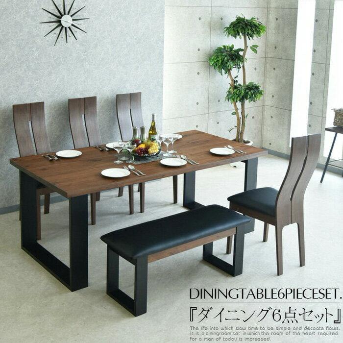 【送料無料】180cm ダイニングテーブル ダイニングテーブルセット ベンチ ダイニングテーブル 6人掛け ダイニングテーブル6点セット