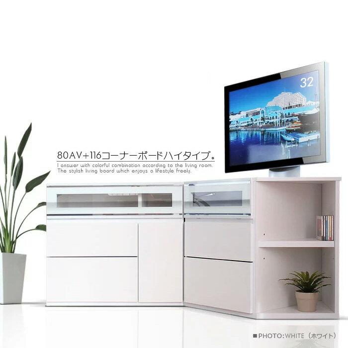 【送料無料】    国産 テレビボード セット 160cm 180cm TV ボード テレビ台 リビング リビングボード 大型 ハイタイプ TV台 AVボード AV収納  家具通販