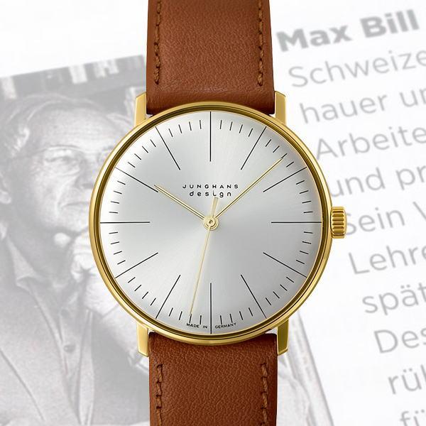 ユンハンス マックスビル 手巻き 027570300 GP White バウハウス ドイツ製 ドイツ時計 楽天カード分割