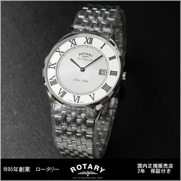 Free ロータリー ROTARY Ultra Slim GB90800/01 4.7mm クォーツ 腕時計 送料無料