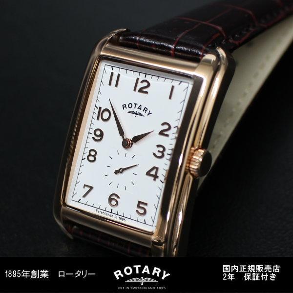 ロータリー ROTARY LIVERPOOL GS02699/01 ピンクゴールド クォーツ 腕時計 送料無料
