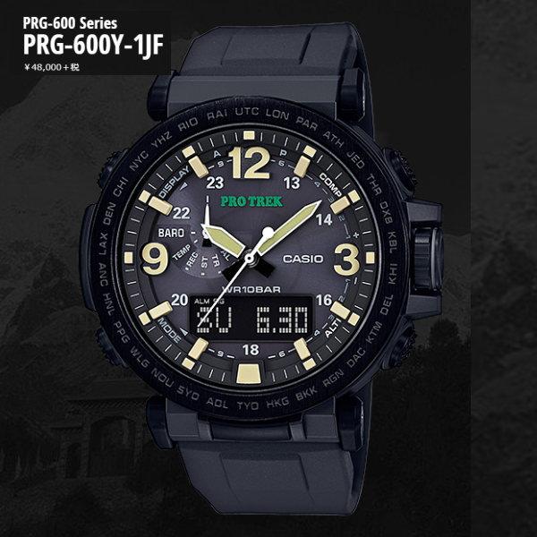 カシオ プロトレック PRG-600Y-1JF  腕時計 時計 サファリコンセプト