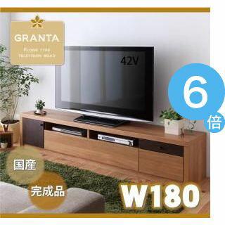 ●ポイント6倍●フロアタイプテレビボード【GRANTA】グランタ ローボードw180【代引不可】 [1D] [00]
