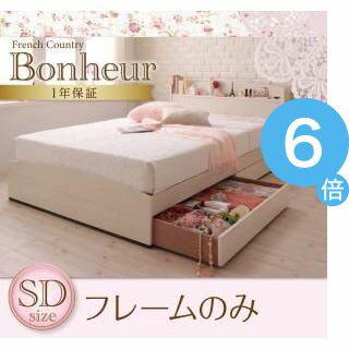 ●ポイント6倍●<組立設置>フレンチカントリーデザインのコンセント付き収納ベッド【Bonheur】ボヌール フレームのみ セミダブル [19]