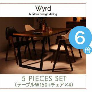 ●ポイント6倍●天然木ウォールナットモダンデザインダイニング 【Wyrd】ヴィールド/5点セット(テーブルW150+チェア×4)  【代引不可】  [00]