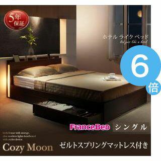 ●ポイント6倍●<組立設置>スリムモダンライト付き収納ベッド【Cozy Moon】コージームーン【デュラテクノマットレス付き】シングル[L][19]