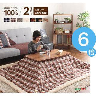 ●ポイント6倍●こたつテーブル長方形+布団(7色)2点セット おしゃれなウォールナット使用折りたたみ式 日本製完成品|ZETA-ゼタ-【代引不可】 [03]