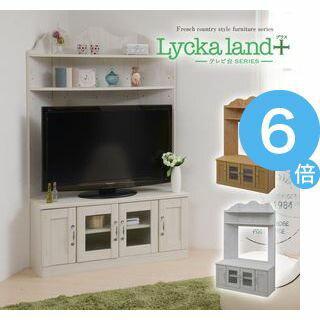 ●ポイント6倍●Lycka land コーナーテレビボード(小)【代引不可】 [18]