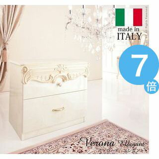 ●ポイント7倍●ヴェローナエレガント ナイトチェスト イタリア 家具 ヨーロピアン アンティーク風【代引不可】 [11]