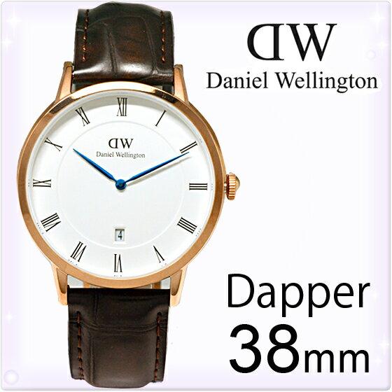 ダニエルウェリントン 腕時計 ダッパー Dapper 38mm [Daniel Wellington]メンズ 腕時計 シルバー/クロコ型押しダークブラウン ブリストル Bristol [1102DW][銀 茶色 レザー 本革 牛革][うでどけい ウォッチ 時計][送料無料]ブランド