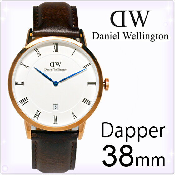 ダニエルウェリントン 腕時計 ダッパー Dapper 38mm [Daniel Wellington]メンズ 腕時計 ローズゴールド/ダークブラウン ブリストル Bristol [1103DW][金 茶色 レザー 本革 牛革][うでどけい ウォッチ 時計][送料無料]ブランド