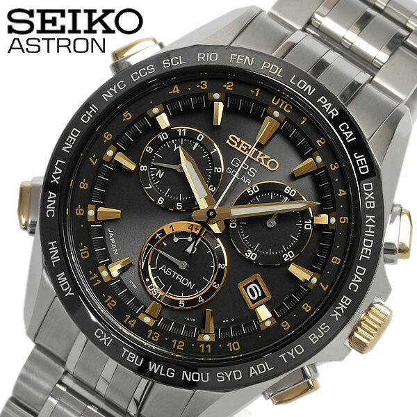 【送料無料】【SEIKO】【セイコー】 ASTRON アストロン メンズ 腕時計 電波ソーラー ソーラーGPS衛星電波修正 SBXB007 うでどけい MEN'S クロノグラフ ウォッチ
