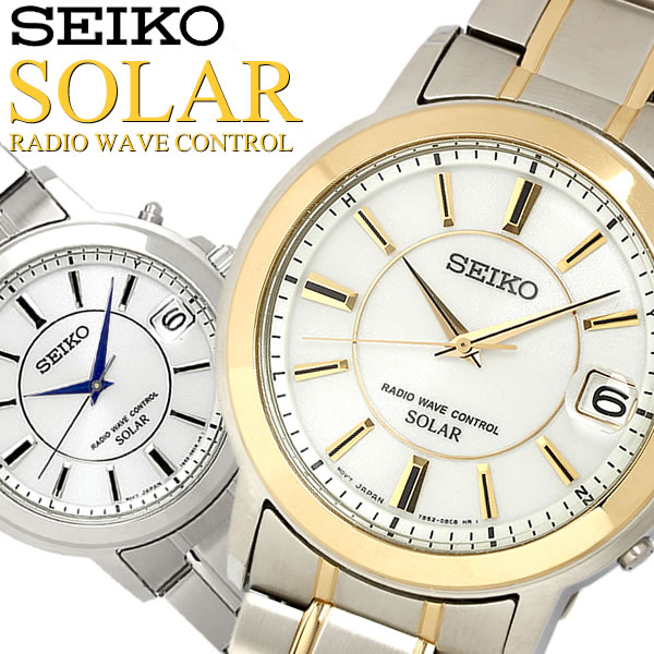 SEIKO セイコー SPIRIT スピリット メンズ ソーラー 電波 腕時計 日本製 メンズ ステンレス ハードレックス 10気圧防水 カレンダー シルバー ゴールド SBTM219 SBTM220