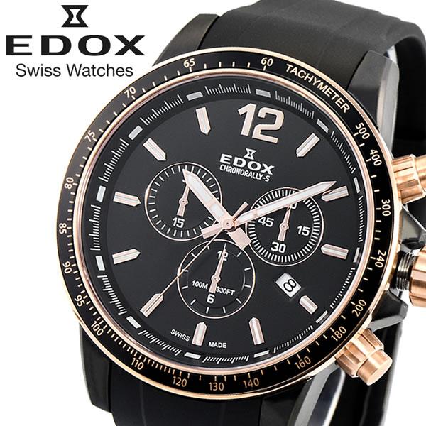 【送料無料】EDOX エドックス 腕時計 ウォッチ 100m防水 メンズ 男性用 クロノグラフ 10229-357nrca-nir