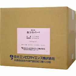 業務用超強力タイプ 虫コロパー 10kg 微粒剤 不快害虫用ムカデ、ヤスデ 【送料無料】