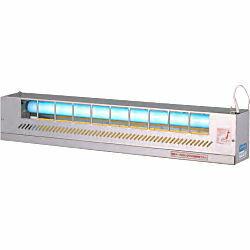 ピオニー捕虫器 G-201型 粘着テープ・誘引ランプ付き【送料無料】