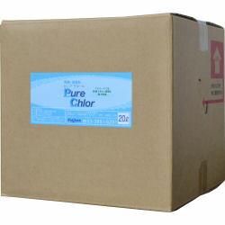 ピュアクロール 100ppm 20L 除菌・消毒剤 【代引・返品不可】【送料無料】