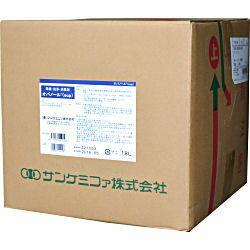 サンケミファ オバノール SCP 18L 器具類・衣類の除菌・洗浄・消臭に最適! 【送料無料】