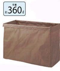 山崎産業 コンドル システムカート ECO袋 CA451-360X-MB 360L 茶 ※返品不可※ 【送料無料】