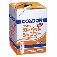 山崎産業 コンドル カーペットシャンプー[C107-18LX-MB] 18L ※返品不可※ 【送料無料】