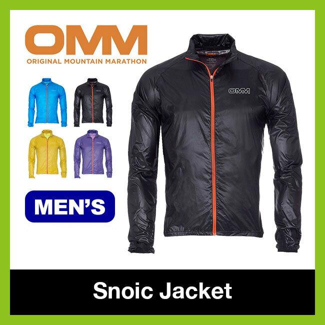 OMM オリジナルマウンテンマラソン ソニックジャケット 【送料無料】 ジャケット ウィンドシェル ウィンドジャケット フードレス ランニング トレラン トレッキング パッカブル メンズ Sonic Jacket