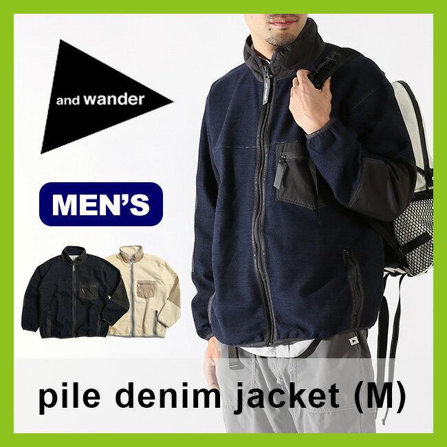 <残り2つ!> アンドワンダー パイル デニム ジャケット メンズ【送料無料】 トップス 長袖 ジャケット 上着 アウター【CP07】