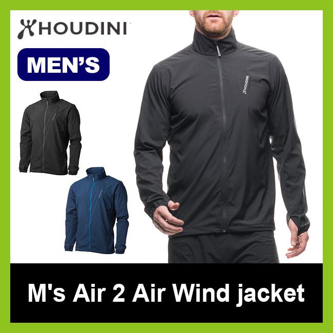 <残りわずか!>【30%OFF】 HOUDINI フーディニ メンズ エアー2エアー ウィンドジャケット 【送料無料】 M's Air 2 Air Wind jacket トップス ジャケット アウター トレラン トレイルランニング ウィンドブレーカー