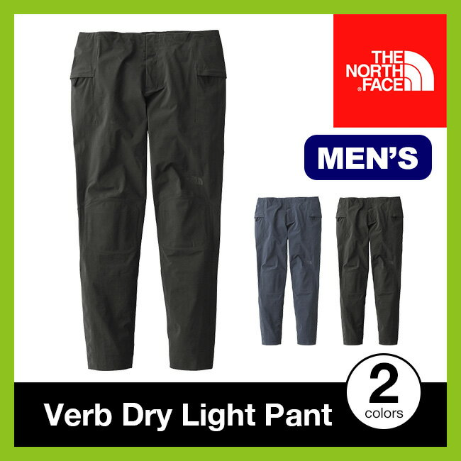 <残りわずか!>【30%OFF】ノースフェイス バーブドライライトパンツ【正規品】THE NORTH FACE ロングパンツ 撥水 男性 メンズ Verb Dry Light Pant