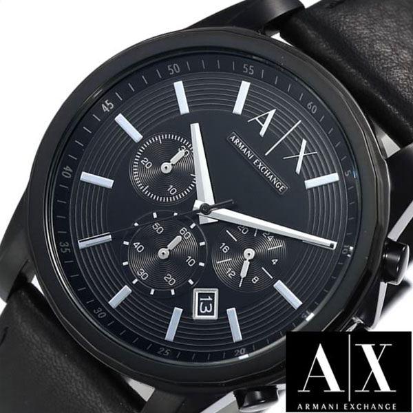 アルマーニエクスチェンジ腕時計 [ArmaniExchange時計](Armani Exchange 腕時計 アルマーニ エクスチェンジ 時計 ) クロノグラフ メンズ時計/ブラック/AX2098 [エレガント カジュアル/アルマーニ 時計/ギフト/プレゼント/ご褒美][新生活 入学][おしゃれ 腕時計][新生活]