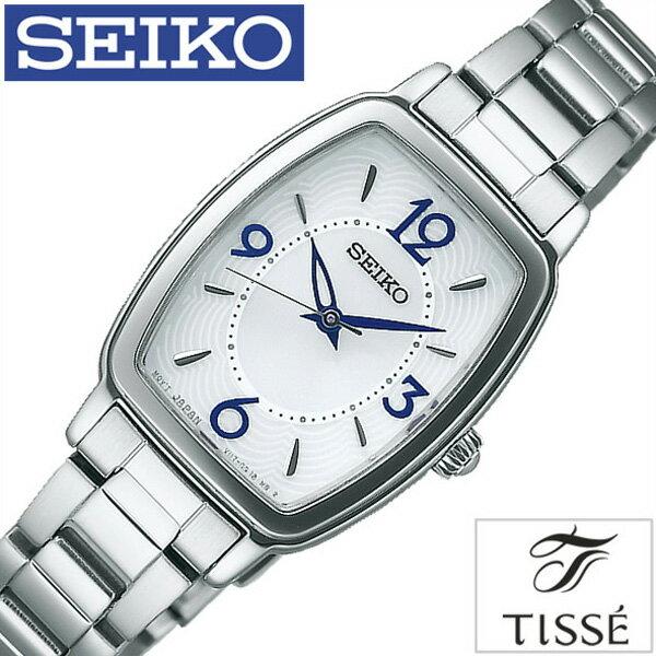 セイコー腕時計 SEIKO時計 SEIKO 腕時計 セイコー 時計 ティセ TISSE レディース/ホワイト SWFA159 [メタル ベルト/ソーラー/防水/シルバー/ブルー/ギフト/プレゼント/ご褒美][おしゃれ 腕時計][新生活 入学 卒業 社会人]