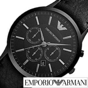 エンポリオアルマーニ 腕時計[ARMANI 時計]エンポリオ アルマーニ 時計[EMPORIO ARMANI 腕時計]アルマーニ時計/アルマーニ腕時計/スポルティーボ SPORTIVO メンズ/ブラック AR2461 [エンポリ/EA/新作/人気/ブランド/防水/革 ベルト/レザー]