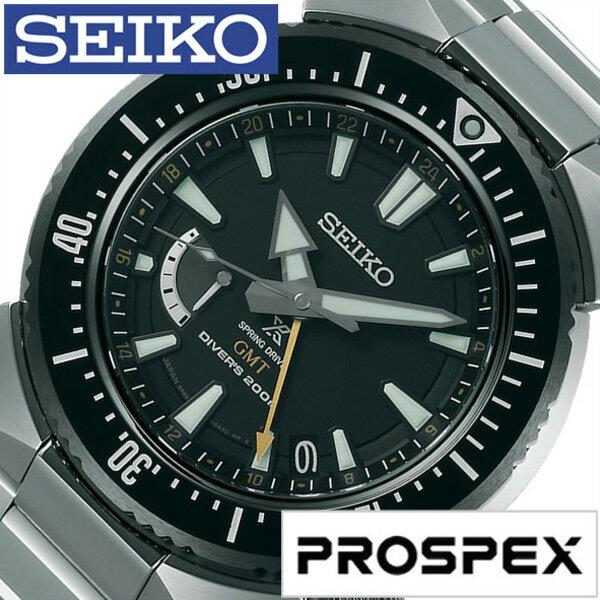 セイコー 腕時計 [SEIKO時計]( SEIKO 腕時計 セイコー 時計 ) プロスペックス ( PROSPEX ) メンズ/腕時計/ブラック/SBDB017 [メタル ベルト/正規品/ダイバーズ/スプリングドライブ/シルバー][プレゼント・ギフト][おしゃれ 腕時計][新生活 入学 卒業 社会人]