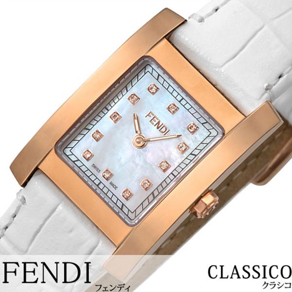 フェンディ腕時計 FENDI時計 FENDI 腕時計 フェンディ 時計 クラシコ CLASSICO レディース/ホワイト F704244D [腕時計/フェンディ/スイス製/イタリア/ギフト/プレゼント/新作/人気/ブランド/ファッション/シェル/ゴールド/ダイアモンド/レザー/革][おしゃれ 腕時計][新生活]