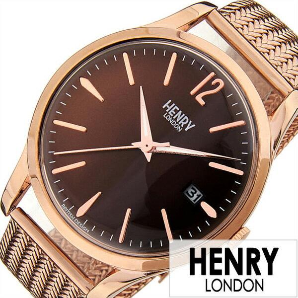 [37%OFF]ヘンリーロンドン 腕時計 HENRY LONDON 腕時計 ヘンリー 時計 ハーロウ HARROW メンズ/レディース/ブラウン HL39-M-0050 [人気/新作/ブランド/イギリス/ロンドン/防水/レトロ/ヴィンテージ/ギフト/プレゼント/ピンクゴールド][おしゃれ 腕時計]