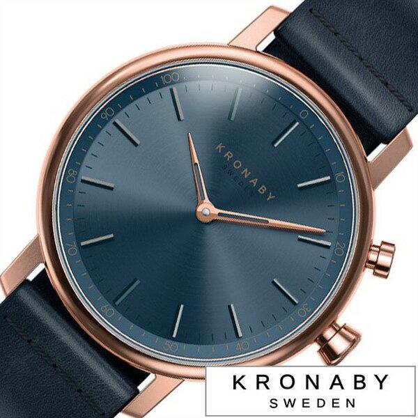 クロナビー腕時計 KRONABY時計 KRONABY 腕時計 クロナビー 時計 キャラット CARAT ユニセックス/ブルー A1000-1919 [正規品/北欧/スマホ/ウォーキング/ミニマル/運動/革/レザー/スマートウォッチ/ラウンド/アプリ/カレンダー/GPS]