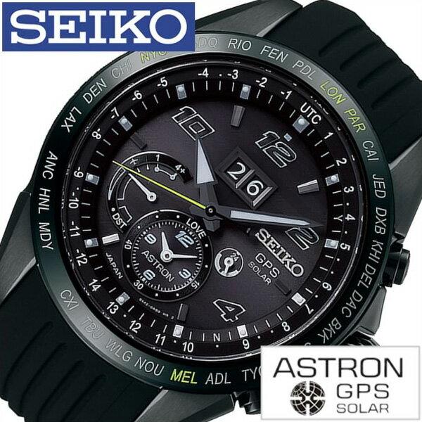 セイコー アストロン 腕時計 SEIKO Astron 時計 SEIKO 腕時計 セイコー 時計 メンズ/ブラック SBXB143 [人気/ブランド/プレゼント/ギフト/ソーラー/電波 時計/防水/GPS/限定/セラミック]