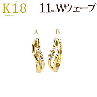 K18中折れ式ダイヤフープピアス(11mm)(18k、18金製)(sb0027k)