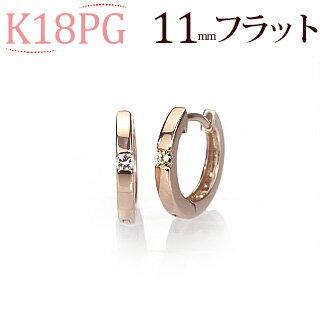 K18ピンクゴールド中折れ式ダイヤフープピアス(11mmフラット、ワンポイント)(18金 18k PG製)(sb0003pg)