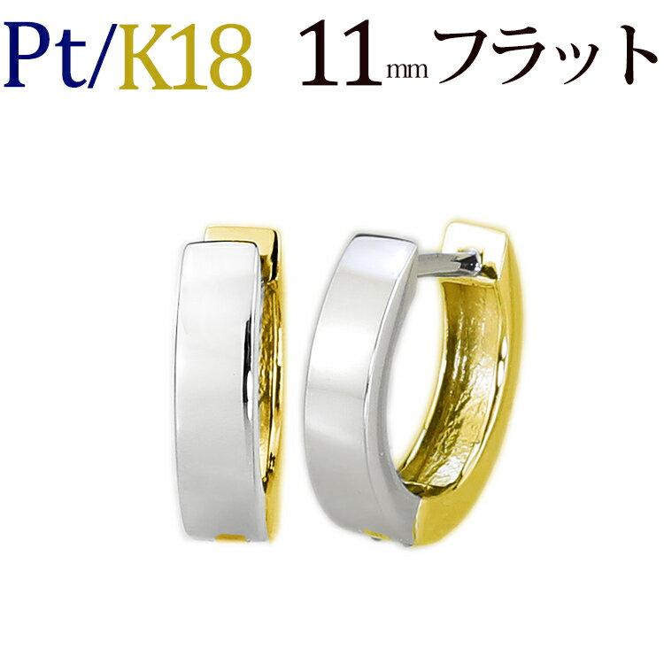 プラチナ/K18リバーシブル中折れ式フープピアス(11mmフラット)(Pt900 18金 18kゴールド製)(saf11ptk)