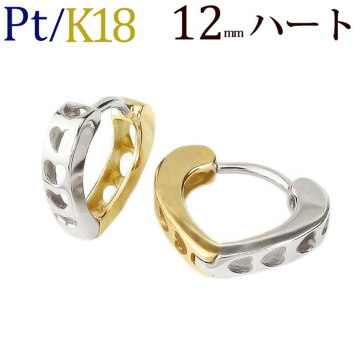 プラチナ/K18リバーシブル中折れ式フープピアス(12mmハート)(Pt900 18k製)(sah12ptk18)