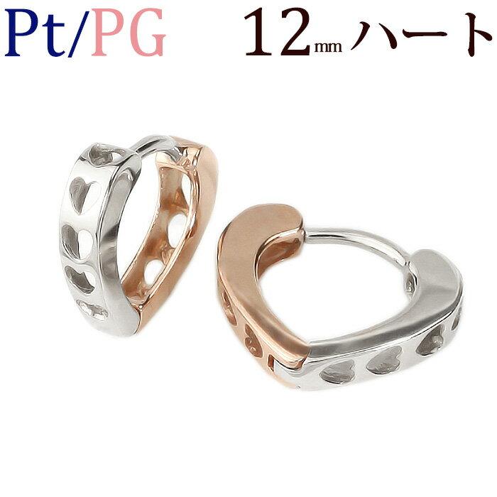 プラチナ/K18PGリバーシブル中折れ式フープピアス(12mmハート)(Pt900 18k ピンクゴールド製)(sah12ptpg)