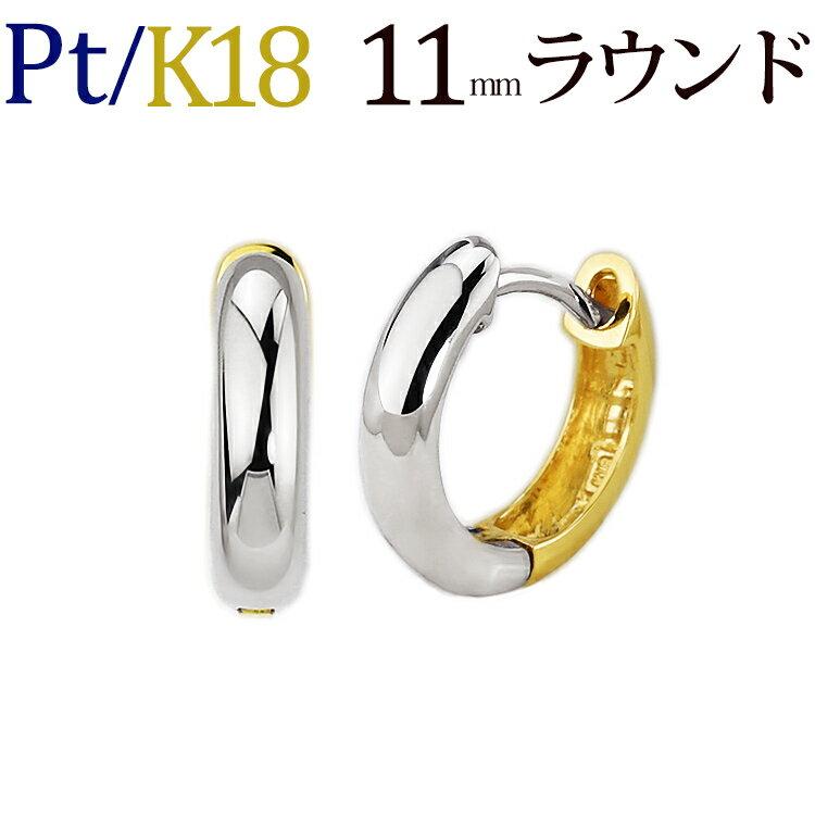 【ご予約納期8~9週間】K18WG /K18中折れ式フープピアス(リバーシブル 11mmラウンド、日本製)(sar11wgk-yk)