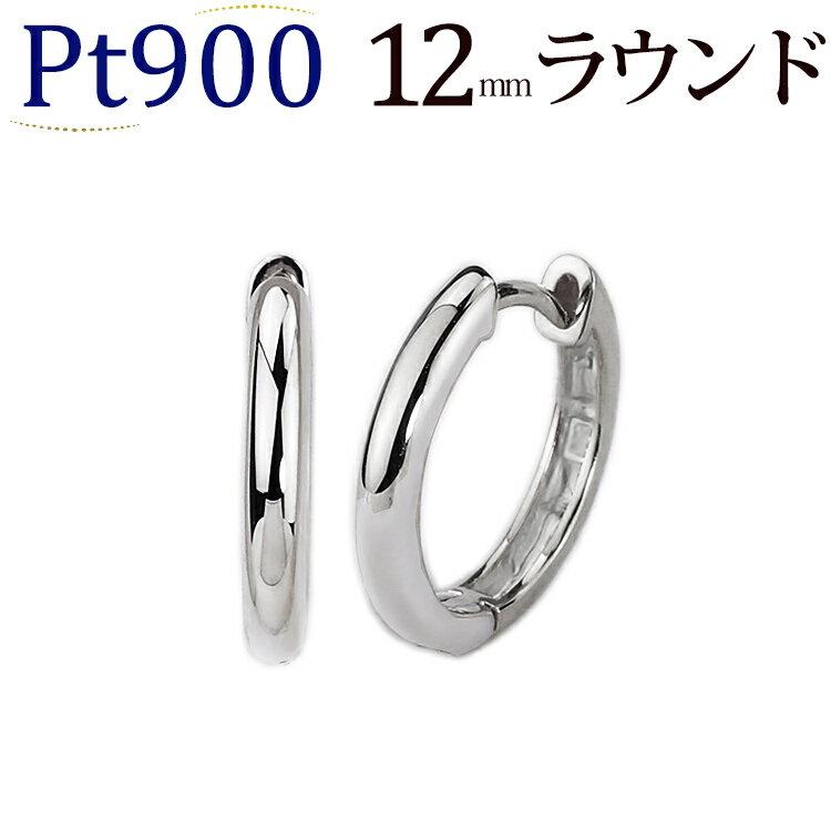 【ご予約納期8~9週間】プラチナ中折れ式フープピアス(12mmラウンド)(sar12pt-yk)
