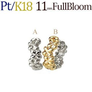 【ご予約納期8~9週間】プラチナ/K18リバーシブル中折れ式フープピアス(11mmFull Bloom)(sax11ptk-yk)