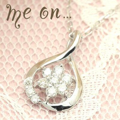【送料無料】【me on...】K10ホワイトゴールド・ドロップ×フラワーモチーフ・天然ダイヤモンドネックレス【発送目安:2~3週間】【n】