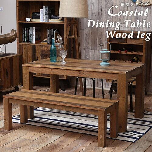 古材 ブルックリンスタイル 西海岸 リサイクルウッド COASTAL ダイニングテーブル (木製 カフェ風 天然木 食卓テーブル 無垢材 ウッドテーブル パイン材 デザイナーズ ダイニング NY)