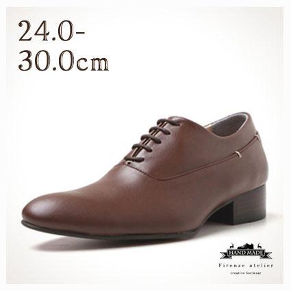 プレーントゥ 本革 メンズ ビジネスシューズ シンプルデザイン プレーントゥシューズ 送料無料 ビジネスユース フォーマル スタイル 紳士靴(かっこいい ビジネス シューズ ビジカジ ビジネスシューズ ブランド メンズ 靴 男 紳士靴 メンズ靴 革靴)