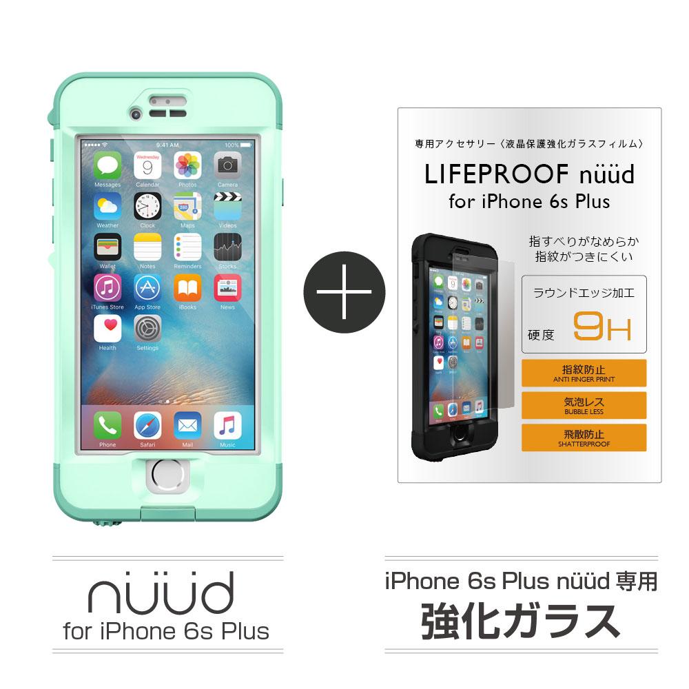 《 LIFEPROOF 》nuud ガラス保護フィルムセット for iPhone 6s Plus : Undertow Aqua 【 安心補償 / スマホ防水ケース / 耐衝撃 】 《 ライフプルーフ スマホ スマホケース アイフォン6 》